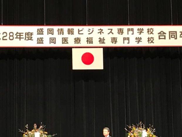 2017度卒業式